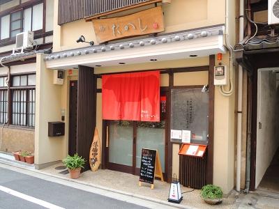takashi.jpg